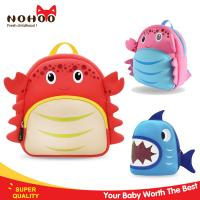 Best Breathable Mesh Children School Bags Crab Style Red / Pink Customized Kids Backpack wholesale