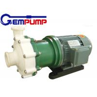 Best F - Type horizontal chemical  resistant pump / Suspension pump 40F-65ⅡA wholesale