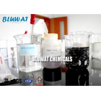 Best Textile Reactive Dye Dyeing Water Decoloring Agent / Color Removal Chemical wholesale