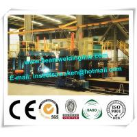 Quality Star Beam Automatic Assembly Machine Welding Line Powerful Motor wholesale
