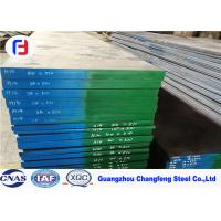 Best 1.2510 / SKS3 Hot Rolled Alloy Steel Anti Wear For Shape Complexed Cold Die wholesale
