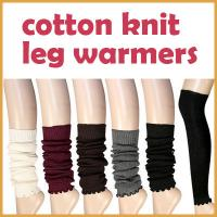 Best OEM Eco-friendly 54cm Height Sporty Colored Women's Cotton Knit Leg Warmer Patterns wholesale