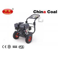Best Heavy Duty Industrial Cleaning Machinery 2500GFA Gasoline High Pressure Washer 170 Bar wholesale