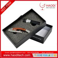 Best 2piece/set Fashion Stainless Steel Wine Beer Bottle Opener Gift Box Packaging wholesale