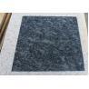 Buy cheap steel grey granite stone floor tiles gray granite stone high hardness polished from wholesalers