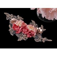 Best 3D Floral Embroidered Applique Patches For Sequin Bead Rhinestone Lace wholesale
