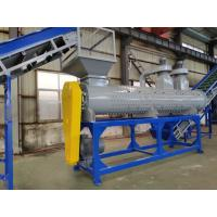 Cheap Customized Plastic Waste Washing Plant / Hot Water Washing Machine 500kg/H for sale
