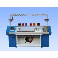 Best Knitting Machine (ZY2-52S) wholesale