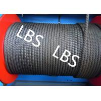 Best Customized Grey Long Rope Offshore Winch For Platform Lifting BV ISO Approved wholesale