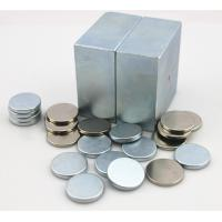 China Powerful Permanent Sintered Neodymium Magnets With Nickel Coating for machinery on sale