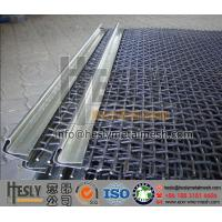 China Mining Sieving Mesh for Vibrating Screen on sale