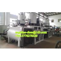 Best SRL-W series Plastic Horizontal mixer blender wholesale