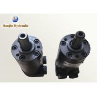 Best High Pressure Variable Displacement Hydraulic Motor 151G0006 151G0029 OMM32 / BMM32 / CharLynn 129 wholesale
