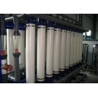 Best 5Gallon Drinking Pure Water Mineral Water Production Line 400BPH wholesale