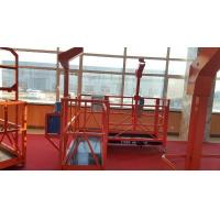 Best ZLP800 Steel Rope Suspended Platform / Aluminium Access Platforms CE Certificated wholesale