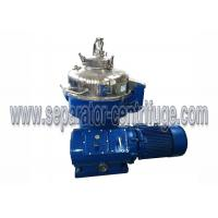 Industrial Starch Separator , Food Automatic Centrifugal Machine