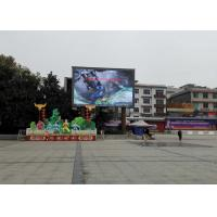 Best High Brightness Led Advertising Display 8mm Pixel Pitch Easy Maintenance wholesale
