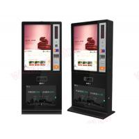 Best Smart design Self service Multifunctional customized 32 inch touch screen lobby cinema ticket vending Kiosk with wifi 3G wholesale