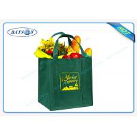 Buy cheap 80/90/100 gsm non woven PP promotional bags with reinforced handles from wholesalers