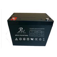 Best High Deep Discharge VRLA Deep Cycle Battery 75ah 12v for PV Systems and Wheelchairs wholesale