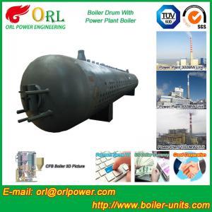 Best 300 Ton Hot Water Carbon Steel Boiler Drum Water Proof Heat Insulation wholesale