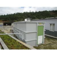 China Removable MBR Package Water Treatment Plant Easy Maintenance Long Service Life on sale