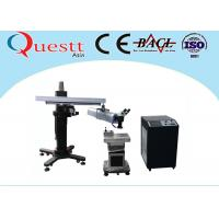Quality YAG Rotate Motorized Axis Laser Welding Machine For Jewelry Mould Microscope 600W wholesale