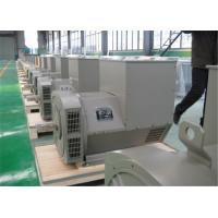 Best 32kw 32kva Single Phase Brushless AC Generator High Efficiency With SX460 AVR wholesale