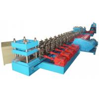 Buy cheap 13 Units Roll Forming Stations Guardrail Cold Rolling Forming Machine For Truck from wholesalers