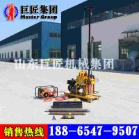 Best YQZ hydraulic portable drilling machine  high and low speed drilling rig with oil pressure wholesale