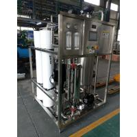 Cheap Water Treatment System UV Water Sterilizer Ultraviolet Water Purification for sale