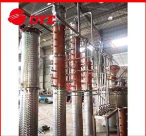 Best Column Vodka Distillery Commercial Distilling Equipment 2000L Steam Includes Water Tank wholesale