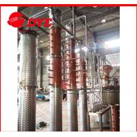 Best Column Vodka Distillery Commercial Distilling Equipment 2000L Steam Includes Water Tank wholesale