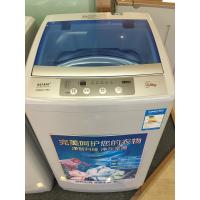 China Plastic 6kg  Largest Capacity Top Load Clothes Washer ,  Quiet Automatic Integrated Washing Machine on sale