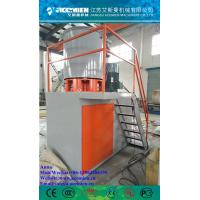 Cheap High Speed Plastic Composites Powder Mixer /Mixing Machine /Mixing Equipment FOB for sale