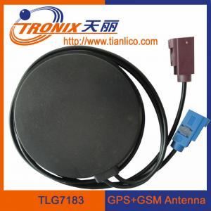 China OEM and ODM Auto GSM GPS Antenna ,  Digital Car TV Antenna 50Ω on sale
