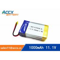 Best 11.1V 1000mAh lithium polymer battery pack 703048 pl703048 3S1P 11.1V lipo battery wholesale