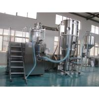 Cocoa Powder High Shear Mixer Granulator Wet Granulation Machine No Dead Angle