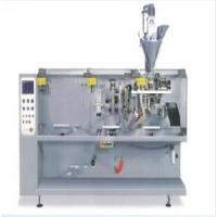 Best Touched Screen Cream Packing Machine wholesale