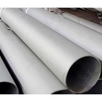 Quality ASTM Stainless Steel Pipe TP316L  heavy wall stainless steel tubing wholesale
