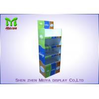 Best Prominational Pop Corrugated Cardboard Display / Supermarket Custom Product Display Stands wholesale