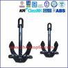 Buy cheap Hall Anchor,Marine bow anchor,Marine stockless anchor,JIS stockless anchor,AC-14 from wholesalers
