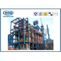 Best Industrial Fluidized Bed CFB Utility Boiler Power Plant , High Pressure Steam Boiler wholesale