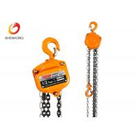 China HSZ - B Type Cable Pulling Tools 5 Ton Chain Block Manual Lever Hoist GS CE Approved on sale