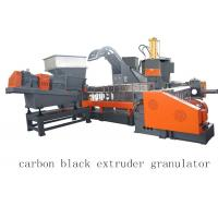 Best Carbon Black Single Twin Screw Two Stage Extruder Granulator Making Machine wholesale
