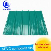 Best Pvc Roof Tiles Trapeziodal Type 210mm Wave Distance 1130 mm Width Roofing Sheet wholesale