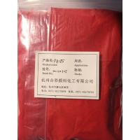 China Pigment Red 185 used for ink paint plastic & printing on sale