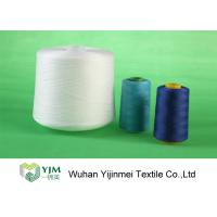 Best Smooth 100% Bright Polyester Spun Yarn For Manufacturing Sewing Thread wholesale