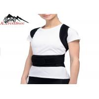Best Pain Relief Waist Trimmer Belt To Improve Bad Posture Back Posture Corrector wholesale