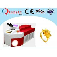 Quality 75W Portable Welding Equipment For Metal , 1064nm Desktop Micro Laser Soldering System wholesale
